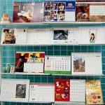 卓上カレンダーが贈答用ノベルティに適している4つの理由